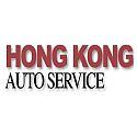 Hong Kong Auto Service