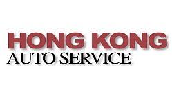 Hong Kong Auto Service Logo